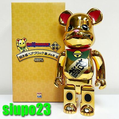 $399.99 • Buy Medicom 400% Bearbrick ~ SKy Tree Lucky Cat Be@rbrick Gold Version 5
