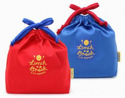 AU9 • Buy Oxford Block - Lunch Box Pouch (Red Only)