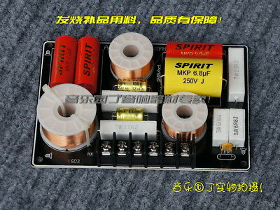 $ CDN22.08 • Buy 2 Way 2 Unit Audio Speaker Frequency Divider Aplifier Crossover Filters Board