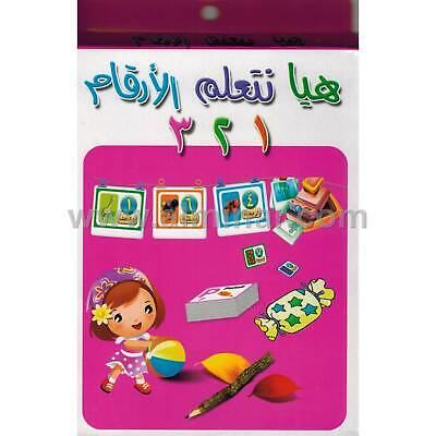 £3.61 • Buy Arabic Numbers Flash Cards - Arabic Only - 28 Cards - 5.75  X 4.25