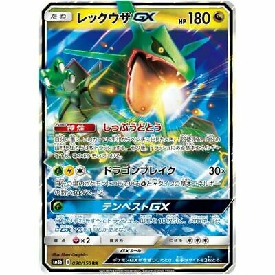 $ CDN1.90 • Buy 098-150-SM8B-B - Pokemon Card - Japanese - Rayquaza GX - RR