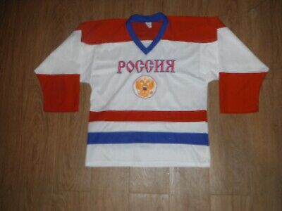 $26.99 • Buy NEW Vintage & Rare Russia National Team Olympics Hockey Jersey Youth LARGE!!
