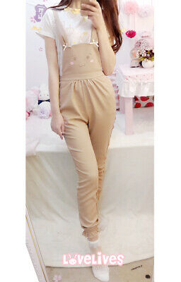 $ CDN53.44 • Buy Kawaii Brown Rabbit Embroider Loli Girl Suspenders Pants Ruffle Trousers Cuet