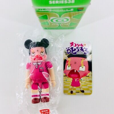$4.99 • Buy NEW MEDICOM BEARBRICK SERIES 38 CUTE Chiko Chan Be@rBrick