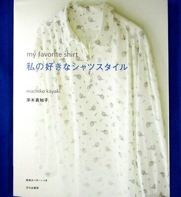 £14.27 • Buy My Favorite Shirt /Japanese Clothes Sewing Pattern Book
