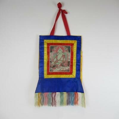 Vintage Oriental Wall Hanging - Silky Textile Embroidered Design Tassels -  47cm • 12.34£