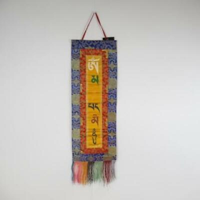Vintage Oriental Wall Hanging - Silky Textile Embroidered Design Tassels -  70cm • 12.34£