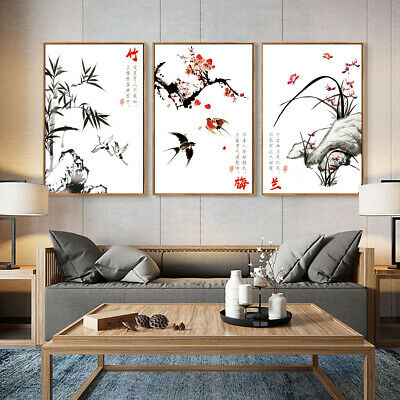 $4.45 • Buy Chinese Painting Bird Flower Printed Art Canvas Poster Modern Home Wall Decor