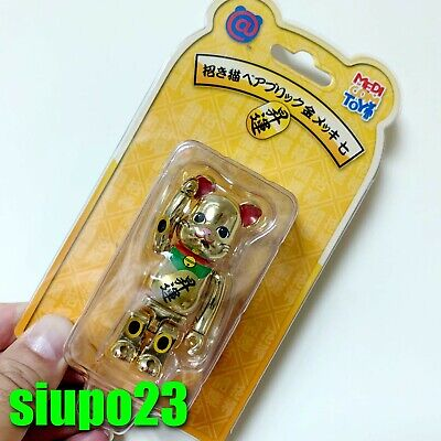 $79.99 • Buy Medicom 100% Bearbrick ~ Sky Tree Lucky Cat Be@rbrick Gold Neko Ver 7