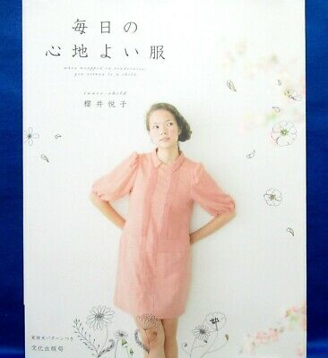 £17.84 • Buy Daily Comfortable Clothes /Japanese Clothes Sewing Pattern Book