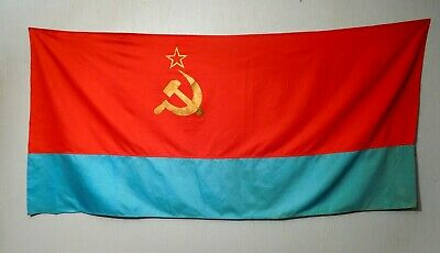 Original Soviet Union  Red Flag Of The Ukraine SSR Communist  USSR 80s • 25£