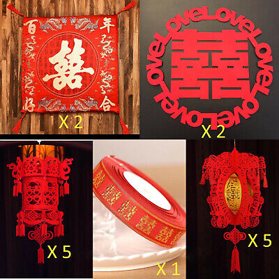 NEW! Traditional Asian WEDDING Event DECORATION Double Happiness Set Chinese • 50.12£
