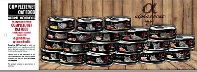 Complete Wet Cat Food With 92% Meat - 18 X 85g Tins - Beef With Melon Flavour • 14£