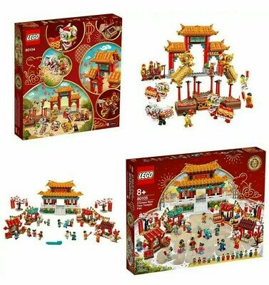 $250 • Buy LEGO 80104 Lion Dance 80105 New Year Temple Festival SET 2020 Chinese New Year!!