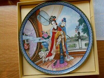 £6.99 • Buy Boxed Imperial Jingdezhen Porcelain  Beauties Of The Red Mansion #2 Yuan-Chun