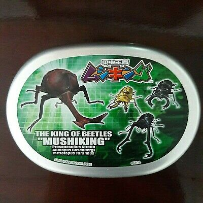 $ CDN40.95 • Buy Bandai Vintage Canned Lunch Box By SEGA The King Of The Mushiking Japan 2006