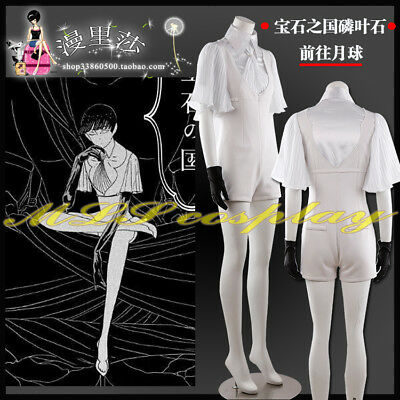 $ CDN98.83 • Buy Kingdom Of Gems Houseki No Kuni Post-moon Phosphophyllite Outfit Cosplay Costume