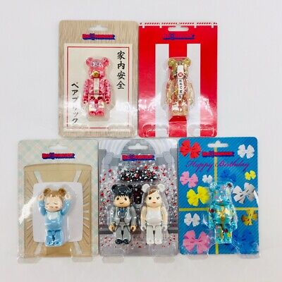 $149.99 • Buy MEDICOM BEARBRICK GREETING SERIES 2 COMPLETE SET OF 5 Wedding (2012) Be@rBrick