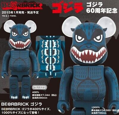 $1500 • Buy Godzilla (60th Anniversary) 1000% Be@rbrick Bearbrick