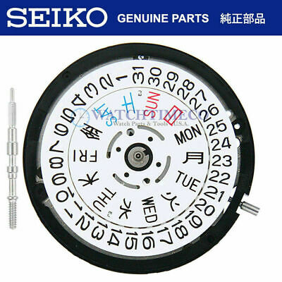 $ CDN60.76 • Buy SEIKO 7S26 / 7S26C Automatic Watch Movement Date At 3 / Stem At 4 (21 Jewels)