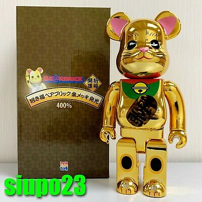 $469.99 • Buy Medicom 400% Bearbrick ~ SKy Tree Lucky Cat Be@rbrick Gold Light-up Version