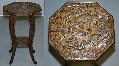 Rare 1905 Liberty's London Japanese Dragon Carved Side End Lamp Wine Table • 650£
