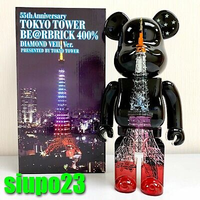 $649.99 • Buy Medicom 400% Bearbrick ~ Tokyo Tower Be@rbrick Diamond Version