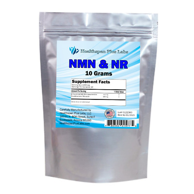 AU64.90 • Buy NMN & NR Supplement 10 G Bulk Powder NAD Nicotinamide Mononucleotide Riboside
