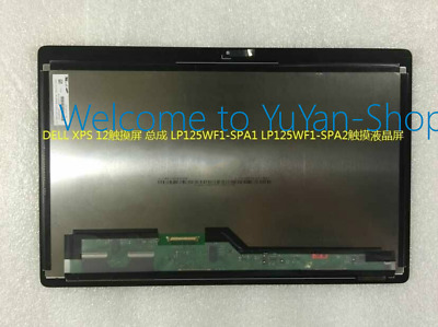 $ CDN266.19 • Buy 1pc DELL XPS 12 9Q23 LP125WF1-SPA2 Touch LCD Panel Assembly #R591 DF