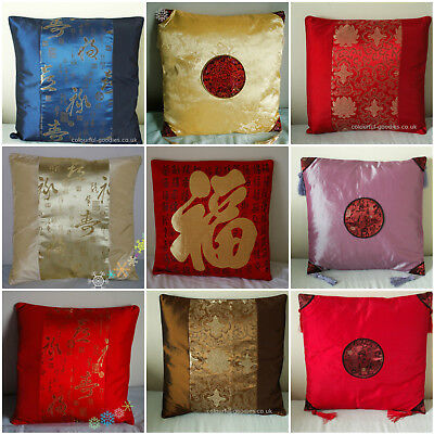 Chinese Cushion Covers Silky Oriental Calligraphy Choose From Single / Pair  • 7.60£