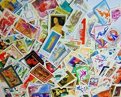 £14.97 • Buy Russia, Ussr, Cccp, Sssr, Soviet Union - 300 + Different Unmounted Mint Stamps