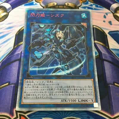 $ CDN871.27 • Buy Yu-Gi-Oh Sword Princess Shizuku 20Th Shiku Secret