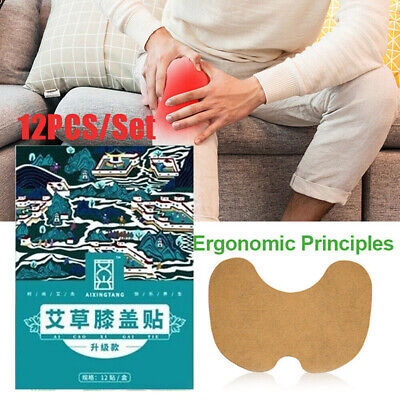 12PCS Knee Plaster Sticker Wormwood Extract Knee Pain Joint Ache Relief Patches • 2.89£