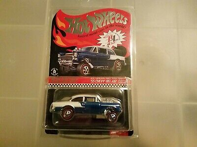 $130.50 • Buy RLC 55 Chevy Bel Air Gasser, Mint Condition