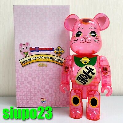 $379.99 • Buy Medicom 400% Bearbrick ~ Sky Tree Lucky Cat Be@rbrick Clear Pink Version