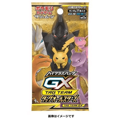 AU12.49 • Buy High Class Pack Tag Team GX Tag All Stars Booster Pack - SM12a - Pokemon Cards