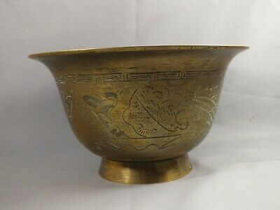 Antique Chinese Brass Engraved Bowl With Dragon & Mountains • 9.99£