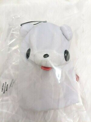 UK SELLER Chax GP Gloomy Bear Plush Halloween Ghost 20cm Toreba Japan • 29£