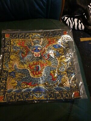 Heavily Embroidered Oriental Cushion Cover Approximately 11  • 15£