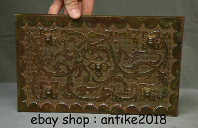 10  Antique Old Chinese Bronze Dynasty Dragon Beast Pattern Rectangle Mirror • 200£