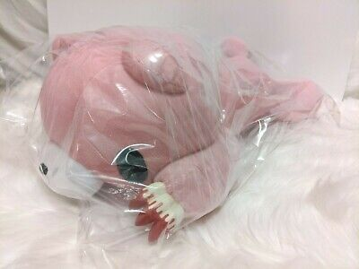 UK SELLER Chax GP Gloomy Bear XL Extra Large Pink Plush 55cm RARE Japan • 59£