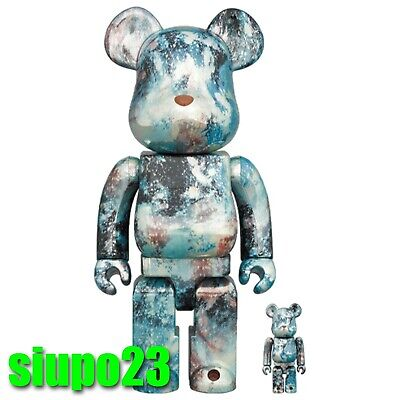 $299.99 • Buy Medicom 400% + 100% Bearbrick ~ Pushead #05 Sliver Be@rbrick