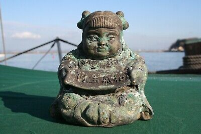 Mid 20th Century Chinese Cast Bronze Seated Child Buddha • 75£