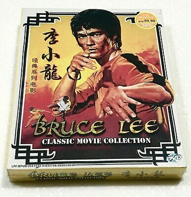 £17.79 • Buy Bruce Lee (6in1 Movie) Collection Box ~ All Region ~ Brand New & Factory Seal ~
