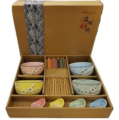 Japanese Chinese Style Rice Bowl Gift Set Of 4- UK Seller, Fast Delivery • 24.99£