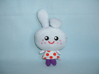 MOSHI MONSTERS HONEY RABBIT TY BEANIE BABIES Cuddly Soft Plush Toy (MIND CANDY) • 2.99£