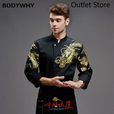 $35.08 • Buy Dragon Printed Stand Collar Work Tunic Long Sleeves Chef Uniform Clothes Coat