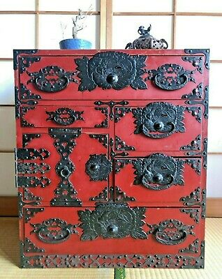 Japanese Vintage Furniture Clothes Chest Cabinet Red Lacquered 1960s H.25.1  • 1,075.31£