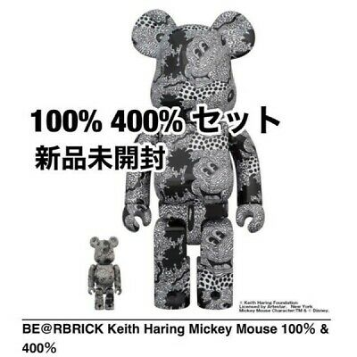 $251.39 • Buy MEDICOM TOY BE@RBRICK Keith Haring Mickey Mouse 100% & 400%