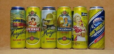 $ CDN58.04 • Buy  Zhigulevskoe  Empty Beer Cans Limited Edition Russia 6 Pcs